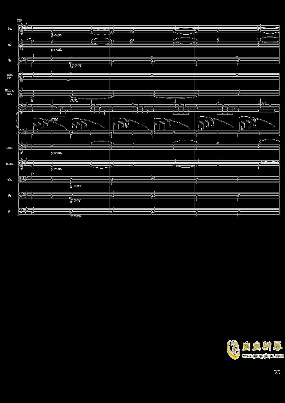 柴可夫斯基钢琴第一协奏曲钢琴谱 第73页