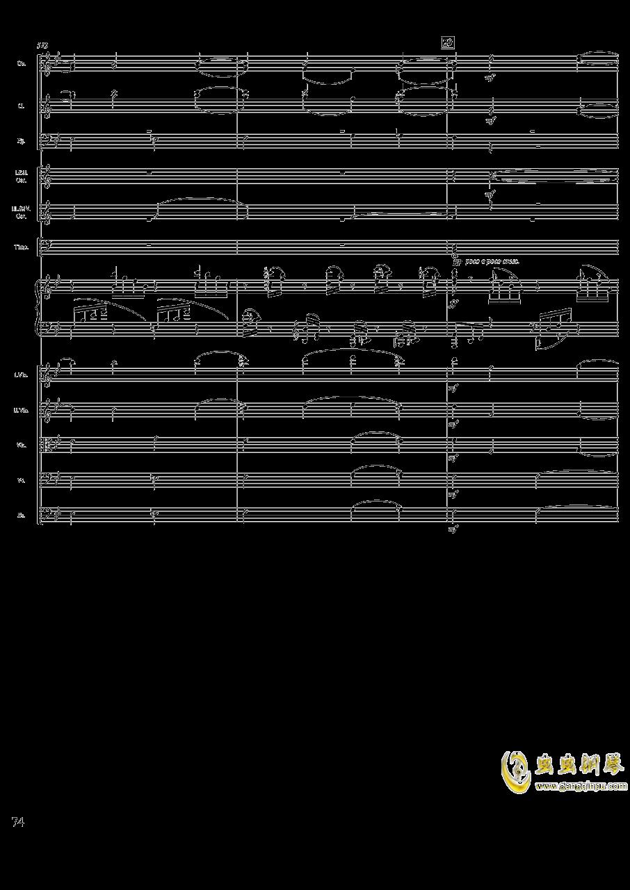柴可夫斯基钢琴第一协奏曲钢琴谱 第74页