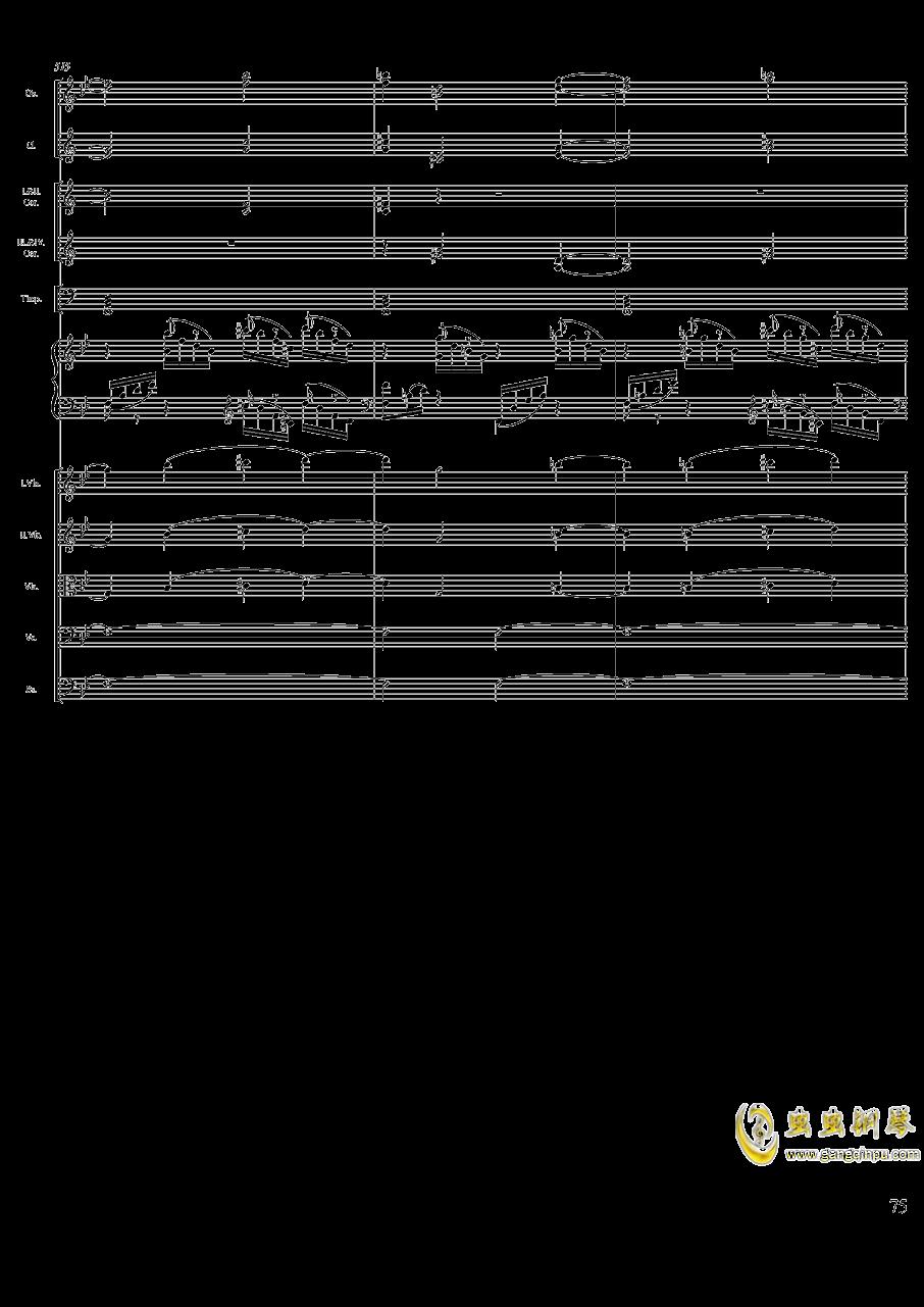 柴可夫斯基钢琴第一协奏曲钢琴谱 第75页