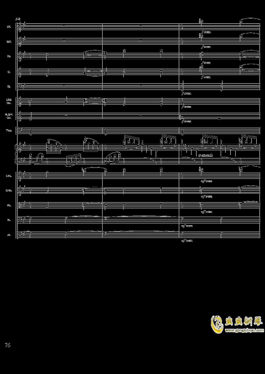 柴可夫斯基钢琴第一协奏曲钢琴谱 第76页