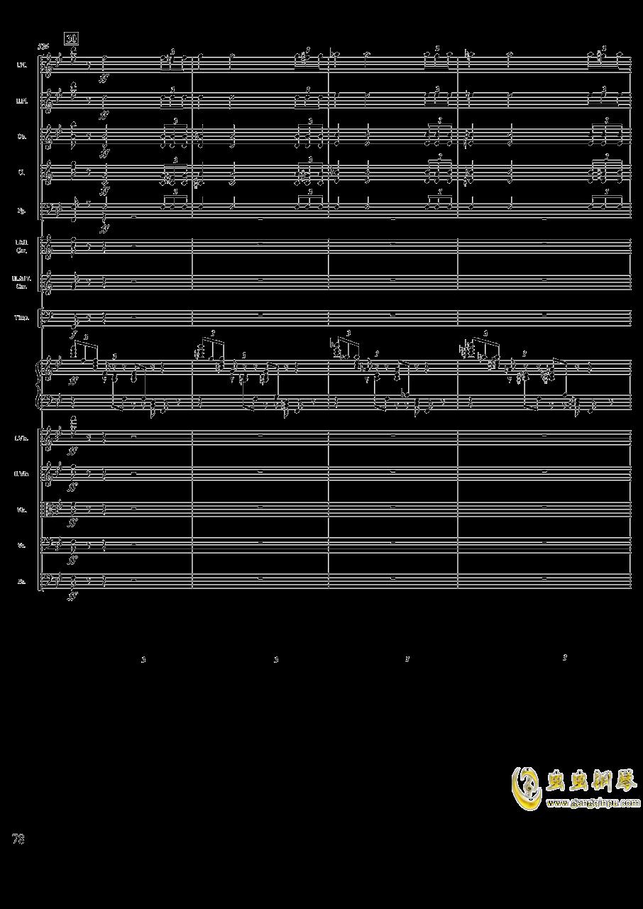 柴可夫斯基钢琴第一协奏曲钢琴谱 第78页