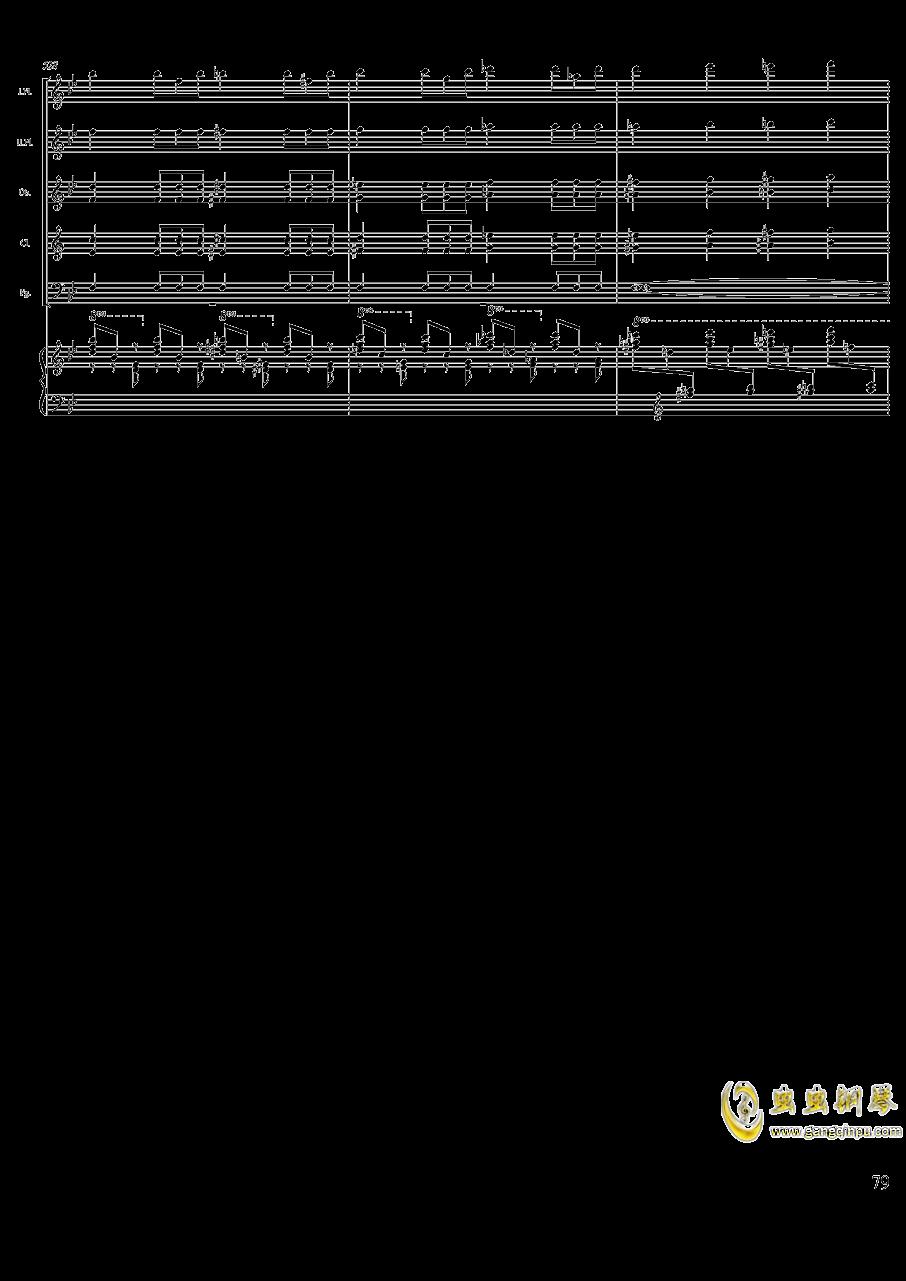 柴可夫斯基钢琴第一协奏曲钢琴谱 第79页