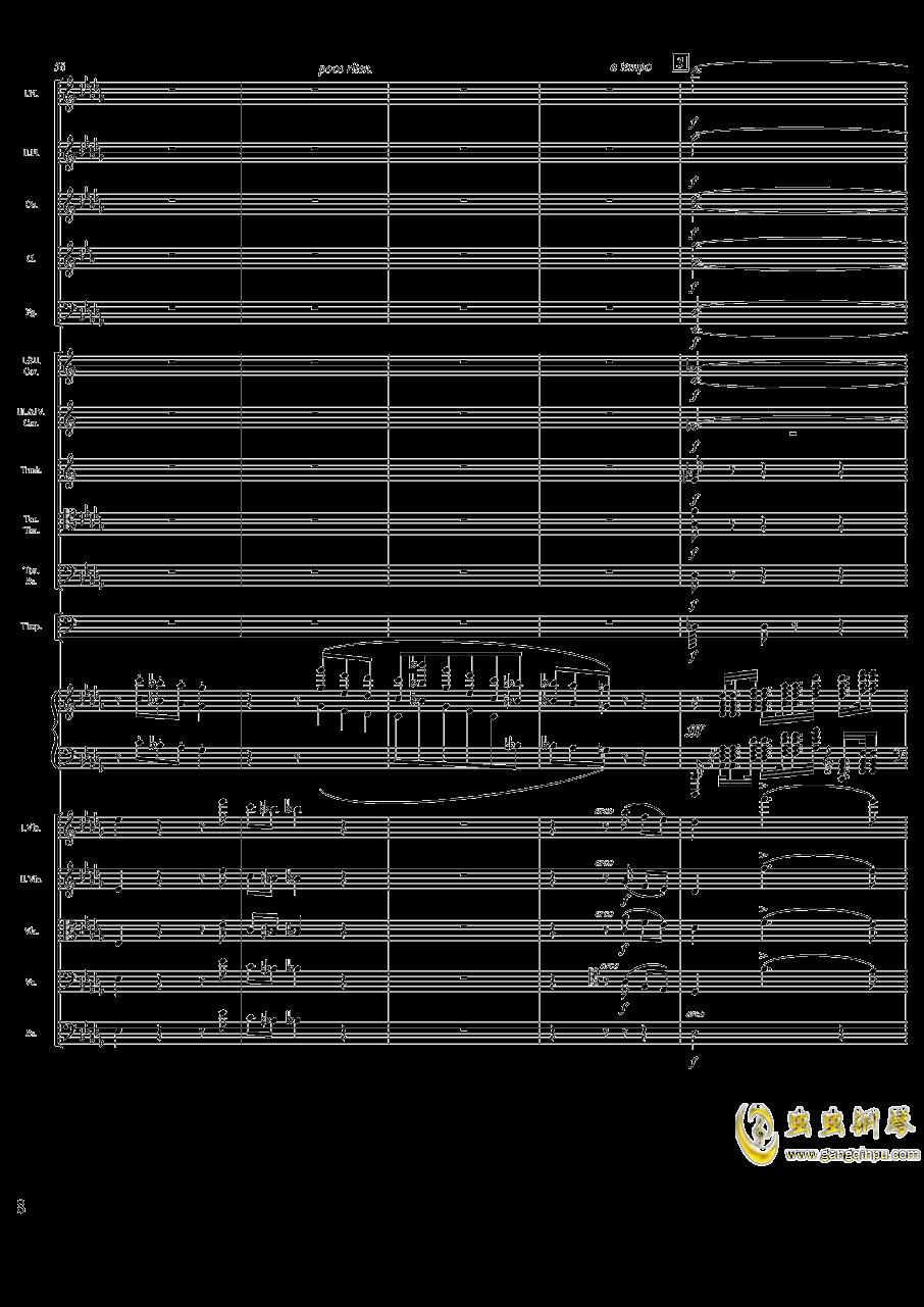 柴可夫斯基钢琴第一协奏曲钢琴谱 第8页