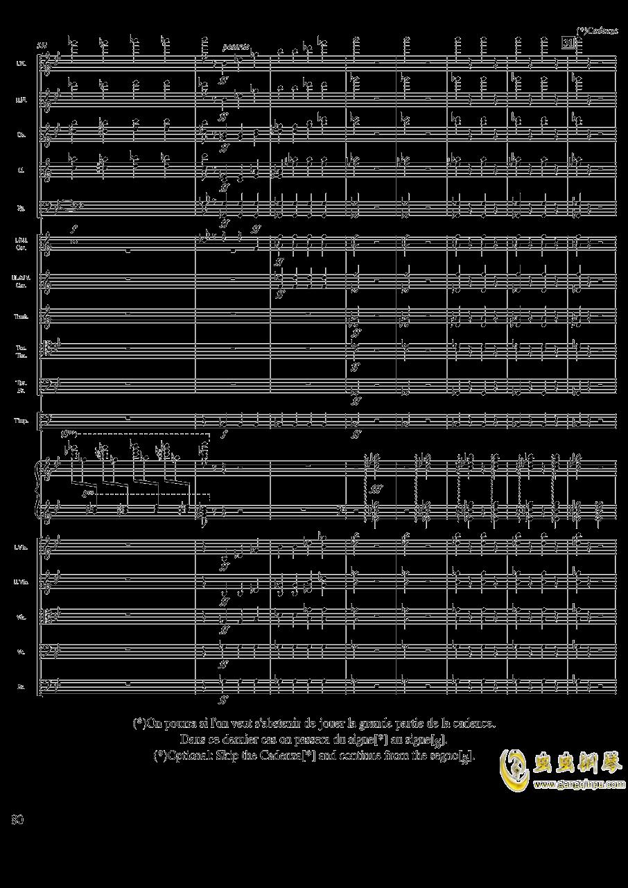 柴可夫斯基钢琴第一协奏曲钢琴谱 第80页