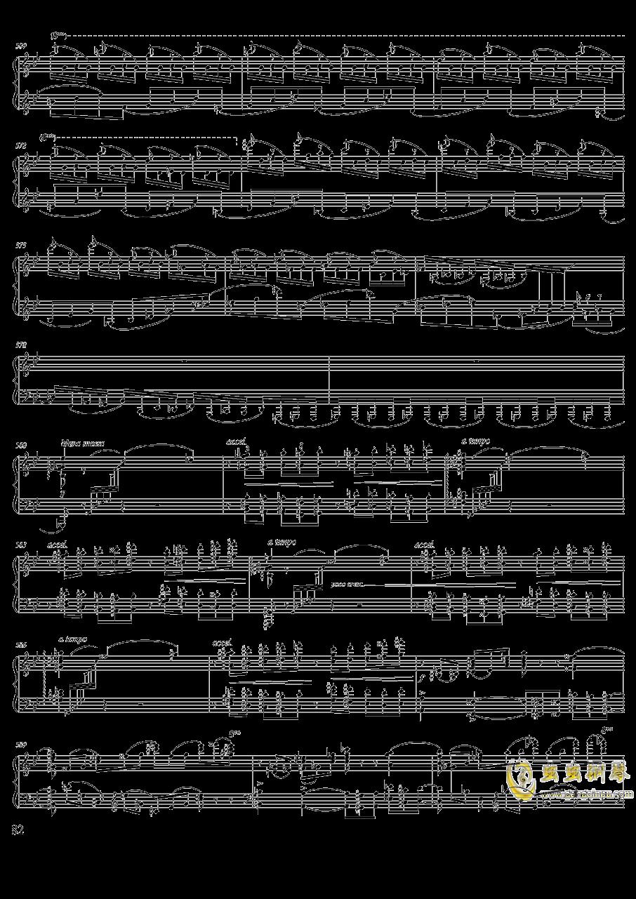柴可夫斯基钢琴第一协奏曲钢琴谱 第82页