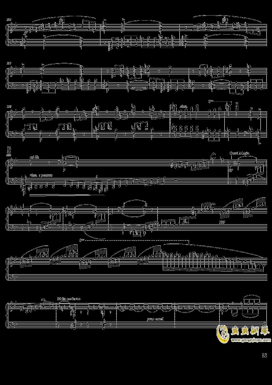 柴可夫斯基钢琴第一协奏曲钢琴谱 第83页