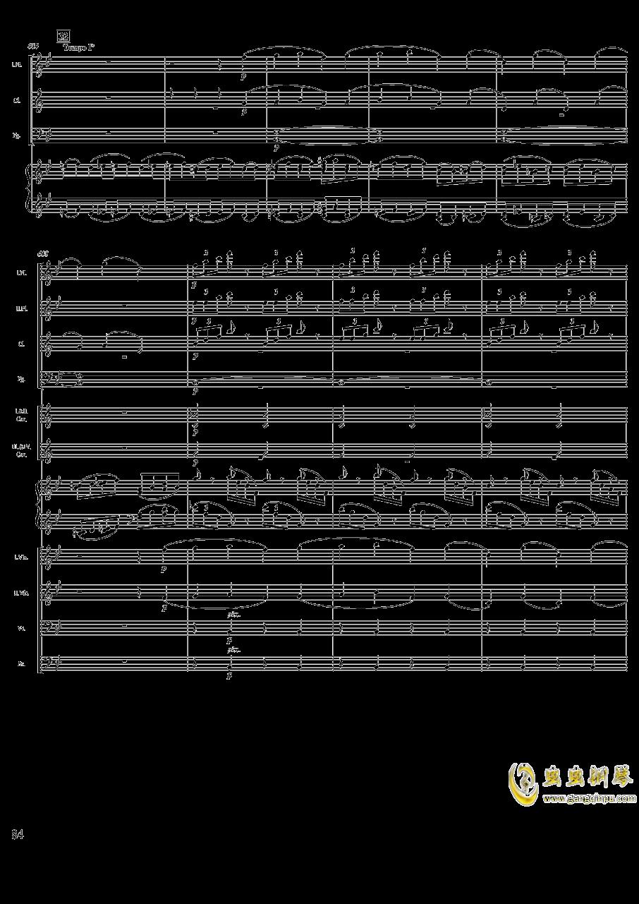 柴可夫斯基钢琴第一协奏曲钢琴谱 第84页