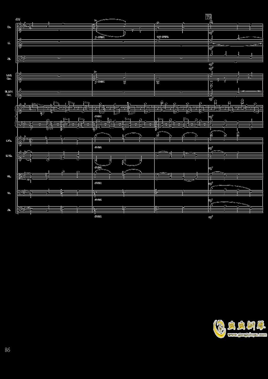 柴可夫斯基钢琴第一协奏曲钢琴谱 第86页
