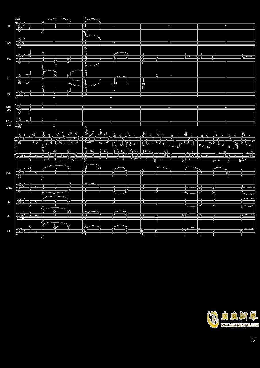 柴可夫斯基钢琴第一协奏曲钢琴谱 第87页