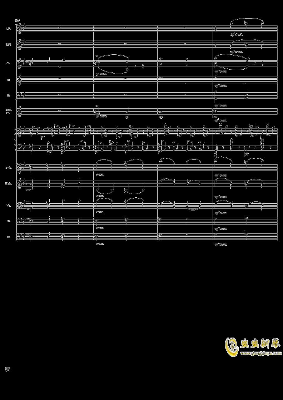 柴可夫斯基钢琴第一协奏曲钢琴谱 第88页