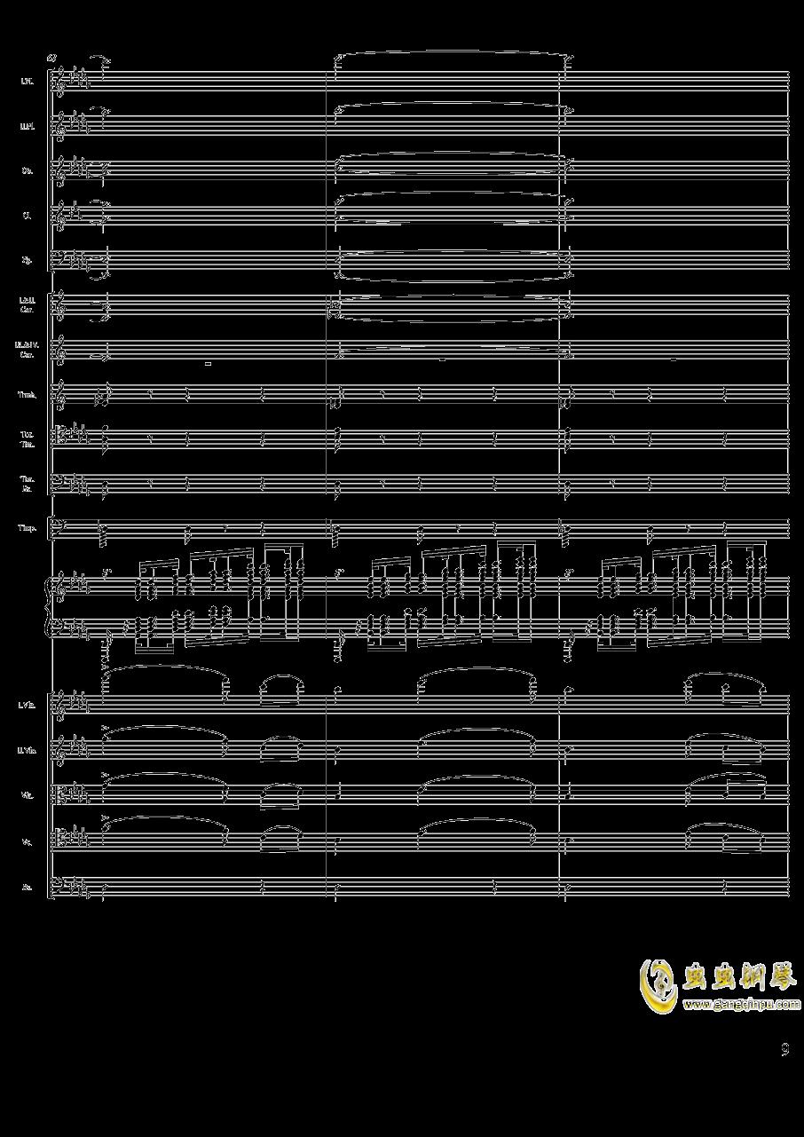 柴可夫斯基钢琴第一协奏曲钢琴谱 第9页