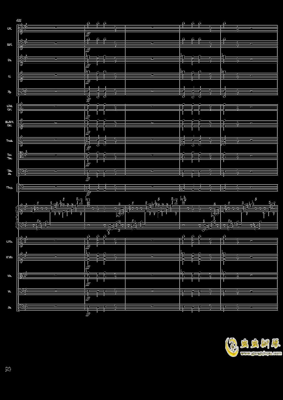 柴可夫斯基钢琴第一协奏曲钢琴谱 第90页