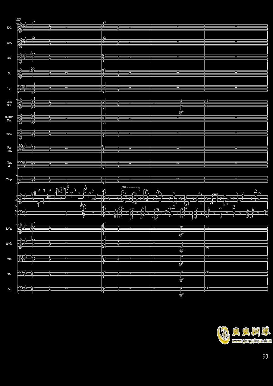 柴可夫斯基钢琴第一协奏曲钢琴谱 第91页