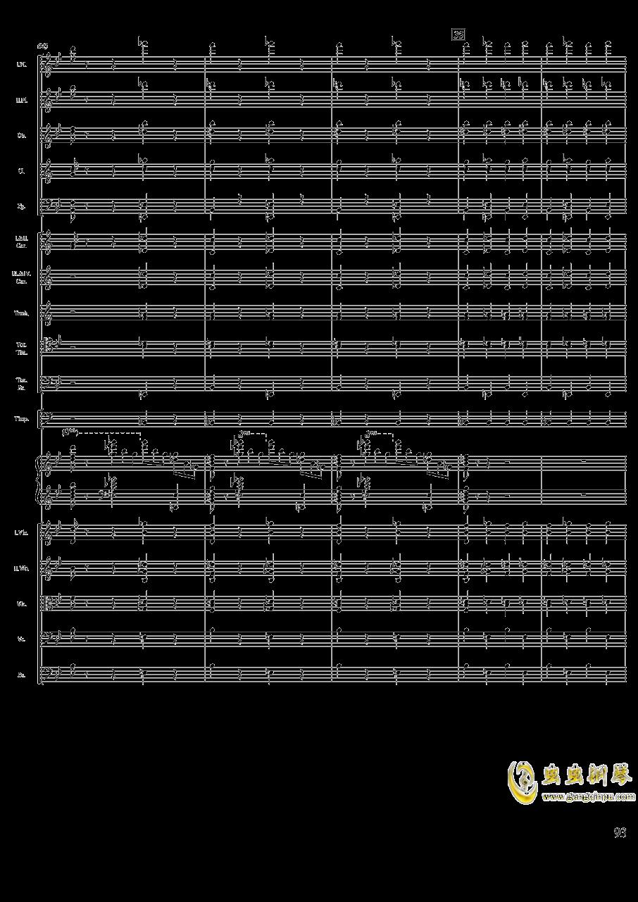 柴可夫斯基钢琴第一协奏曲钢琴谱 第93页