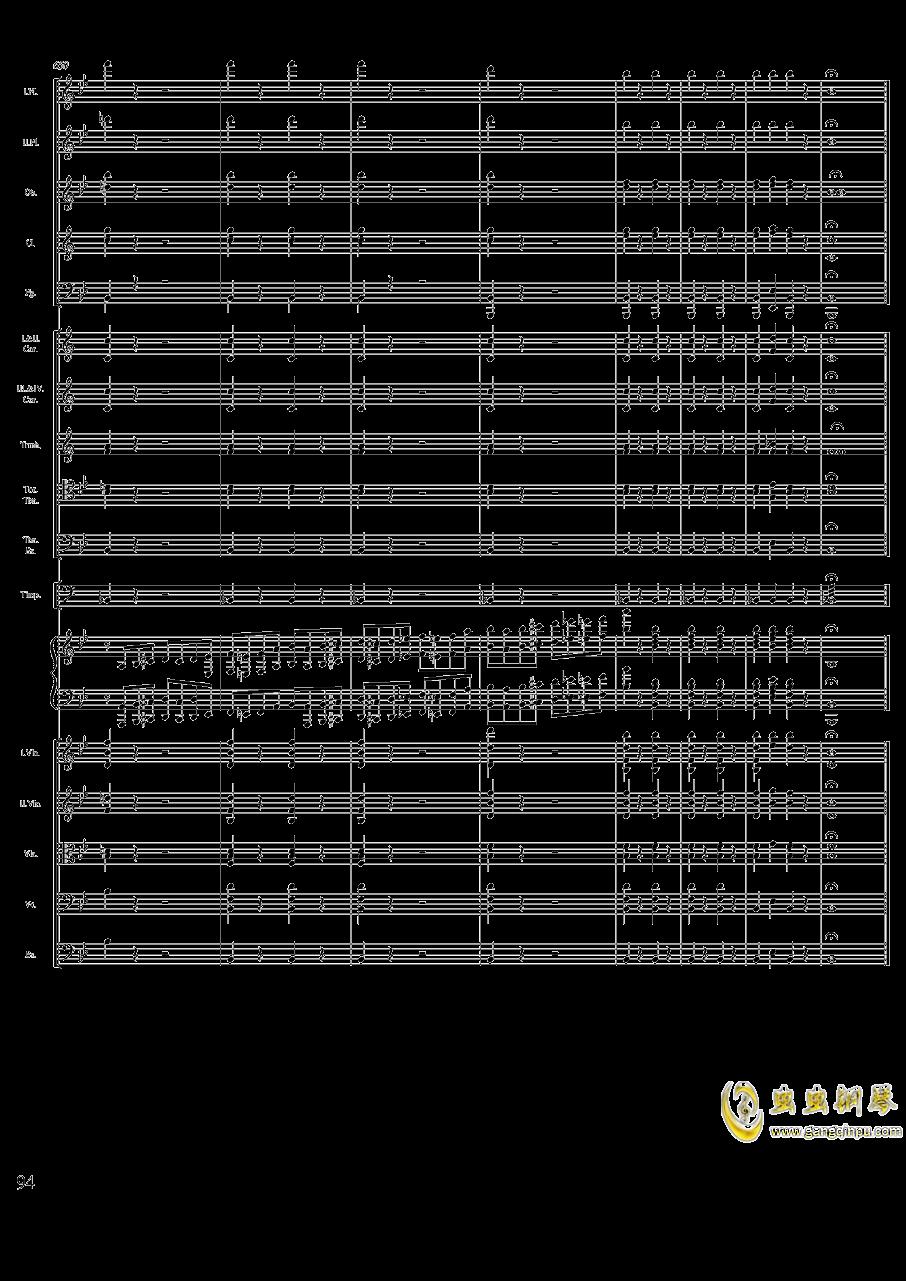 柴可夫斯基钢琴第一协奏曲钢琴谱 第94页