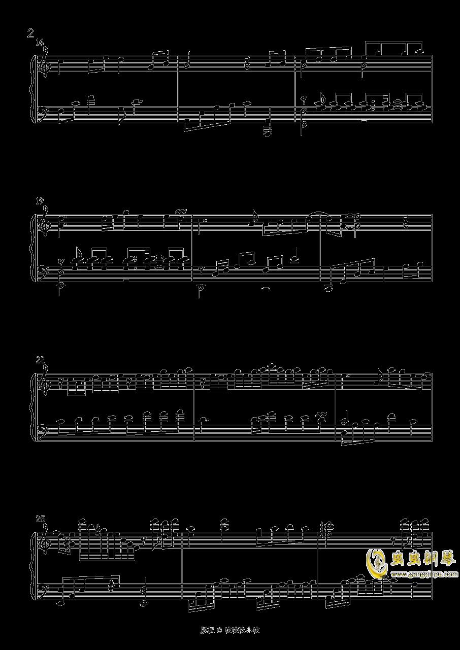赤伶 钢琴独奏钢琴谱 第2页