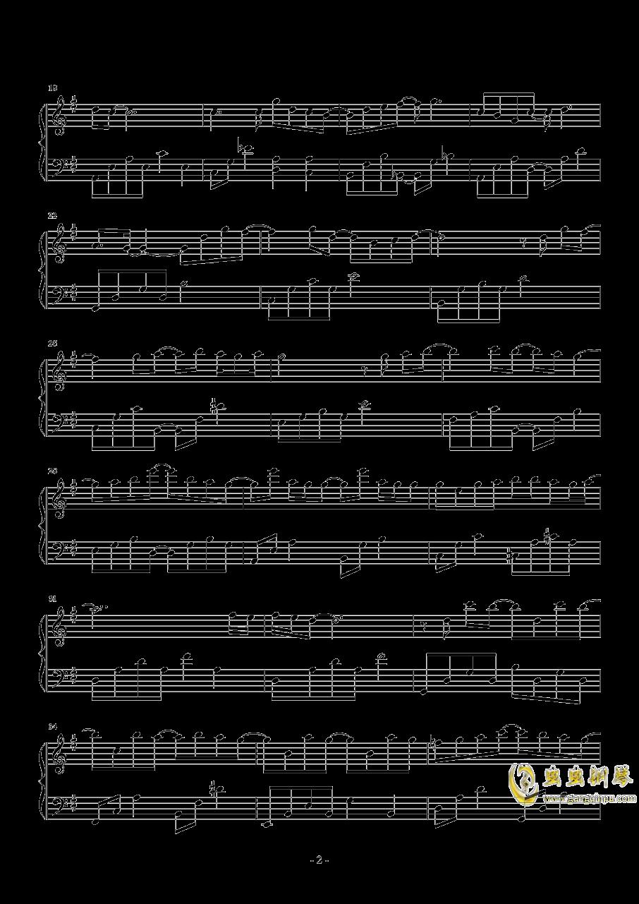 我们没有爱错钢琴谱 第2页