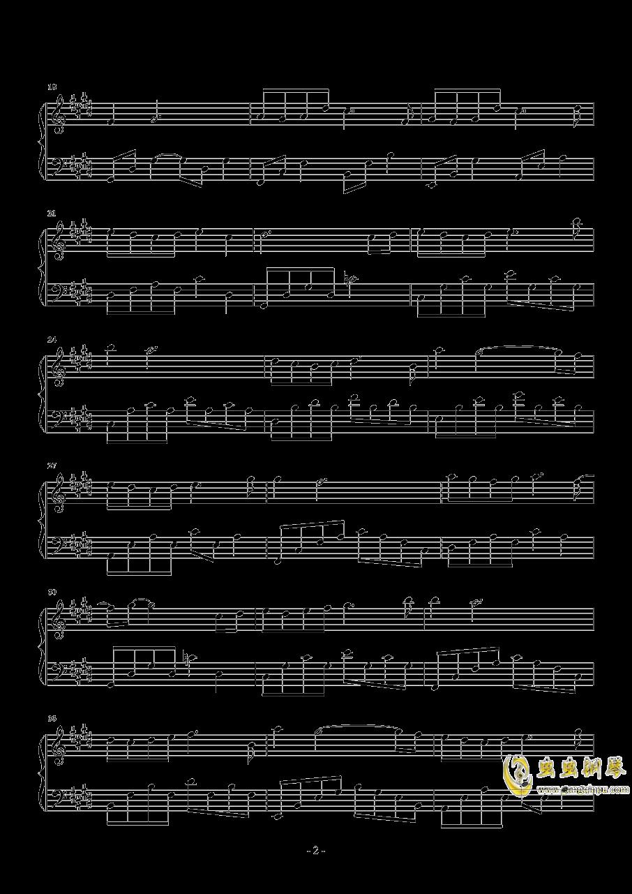 浅雪钢琴谱 第2页