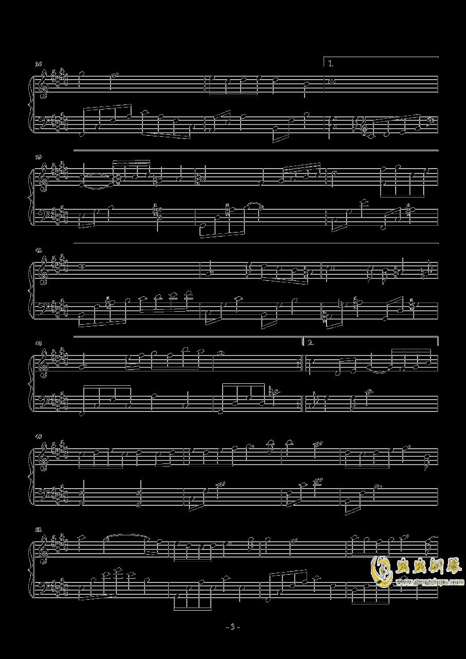 浅雪钢琴谱 第3页