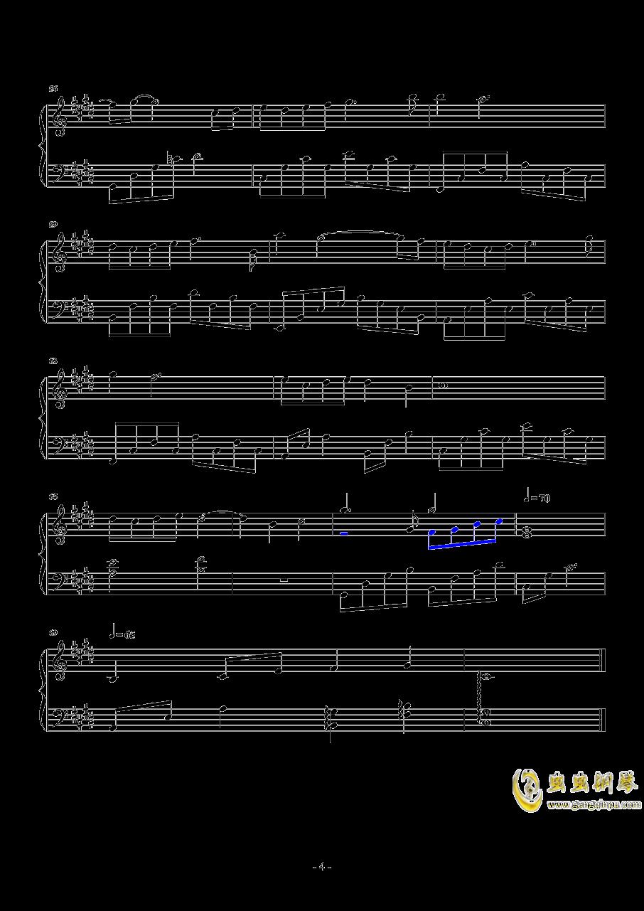 浅雪钢琴谱 第4页