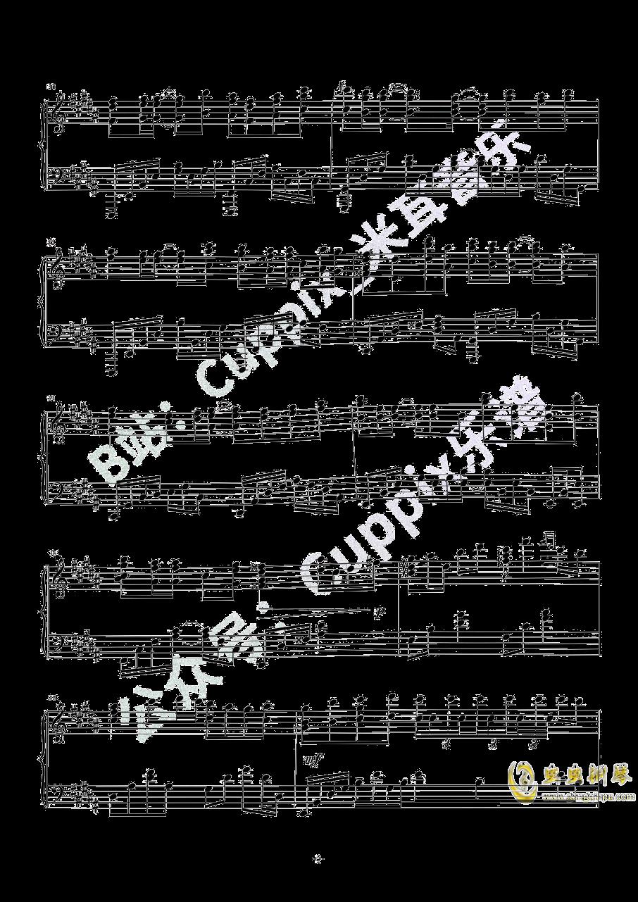 吹梦到西洲钢琴谱 第3页
