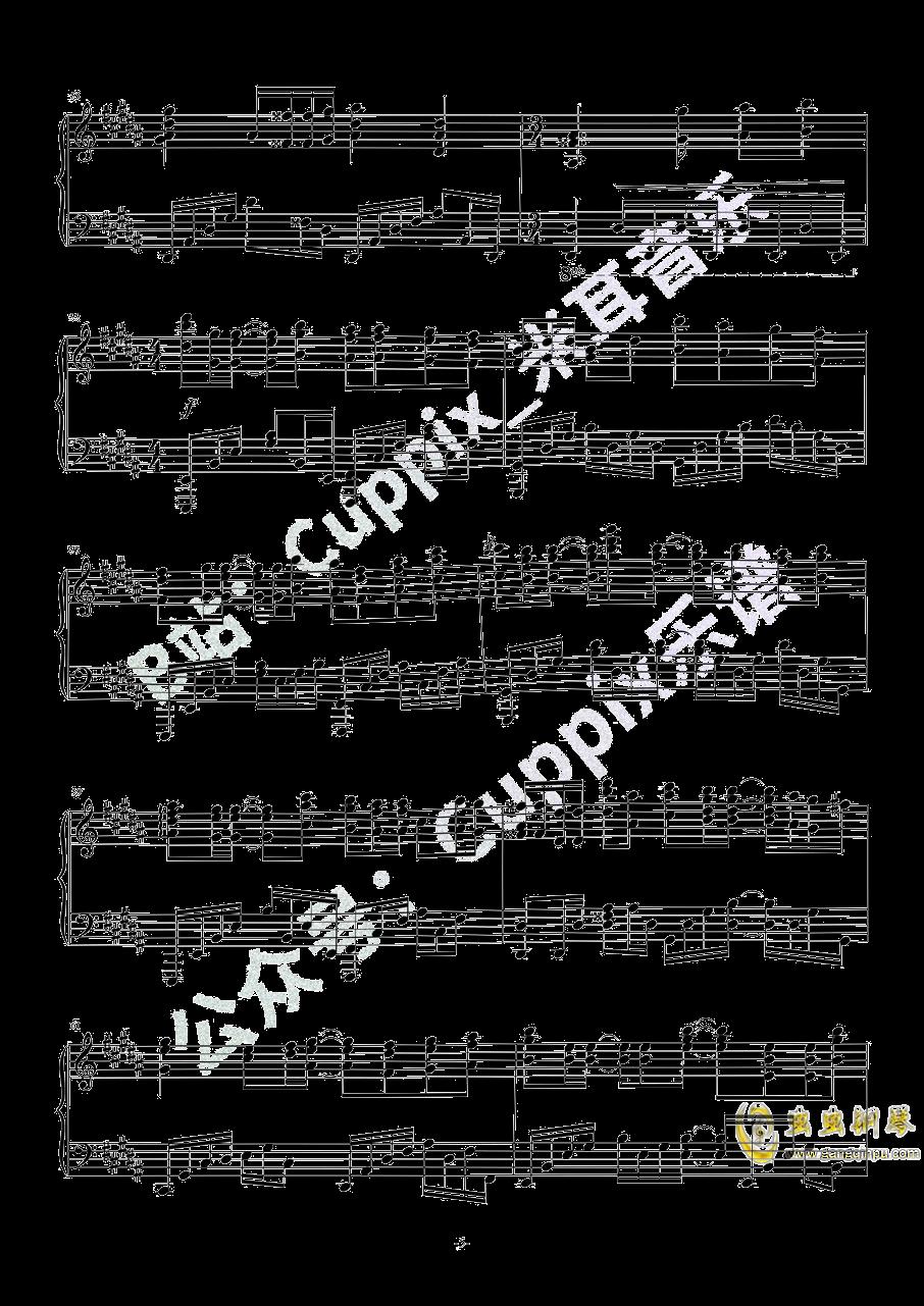 吹梦到西洲钢琴谱 第5页