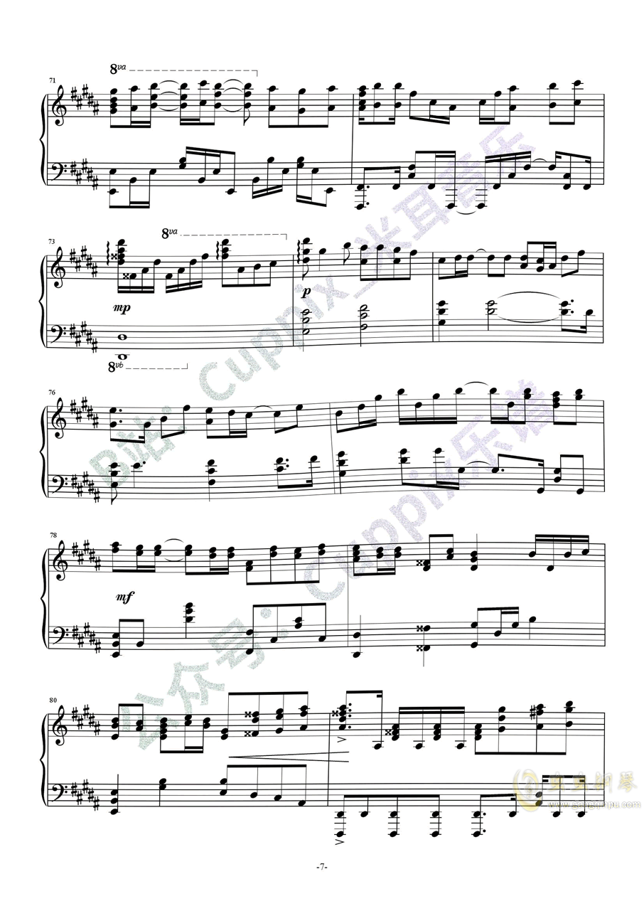 吹梦到西洲钢琴谱 第7页