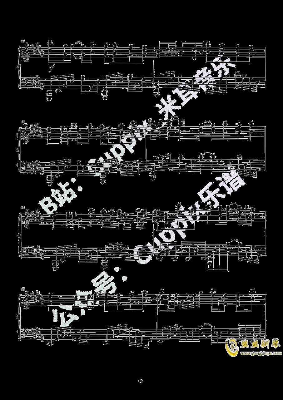 吹梦到西洲钢琴谱 第8页