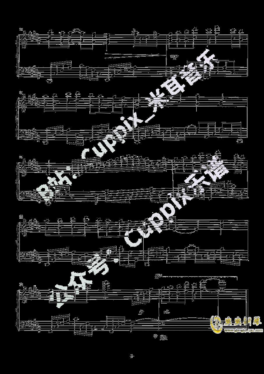 吹梦到西洲钢琴谱 第9页