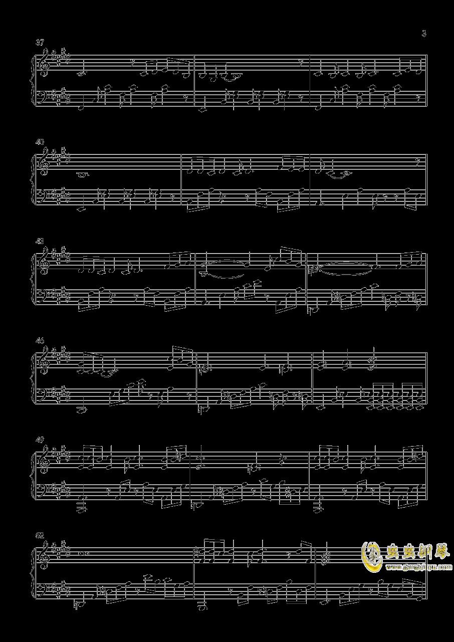 鬼钢琴谱 第3页
