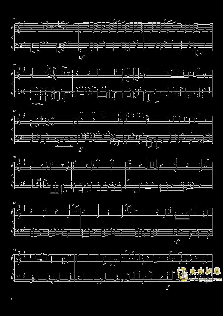心绘  修改版钢琴谱 第2页