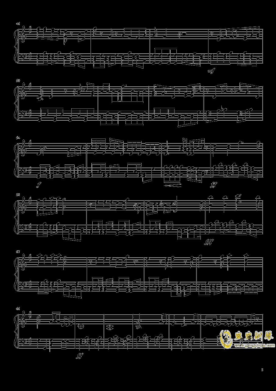 心绘  修改版钢琴谱 第3页