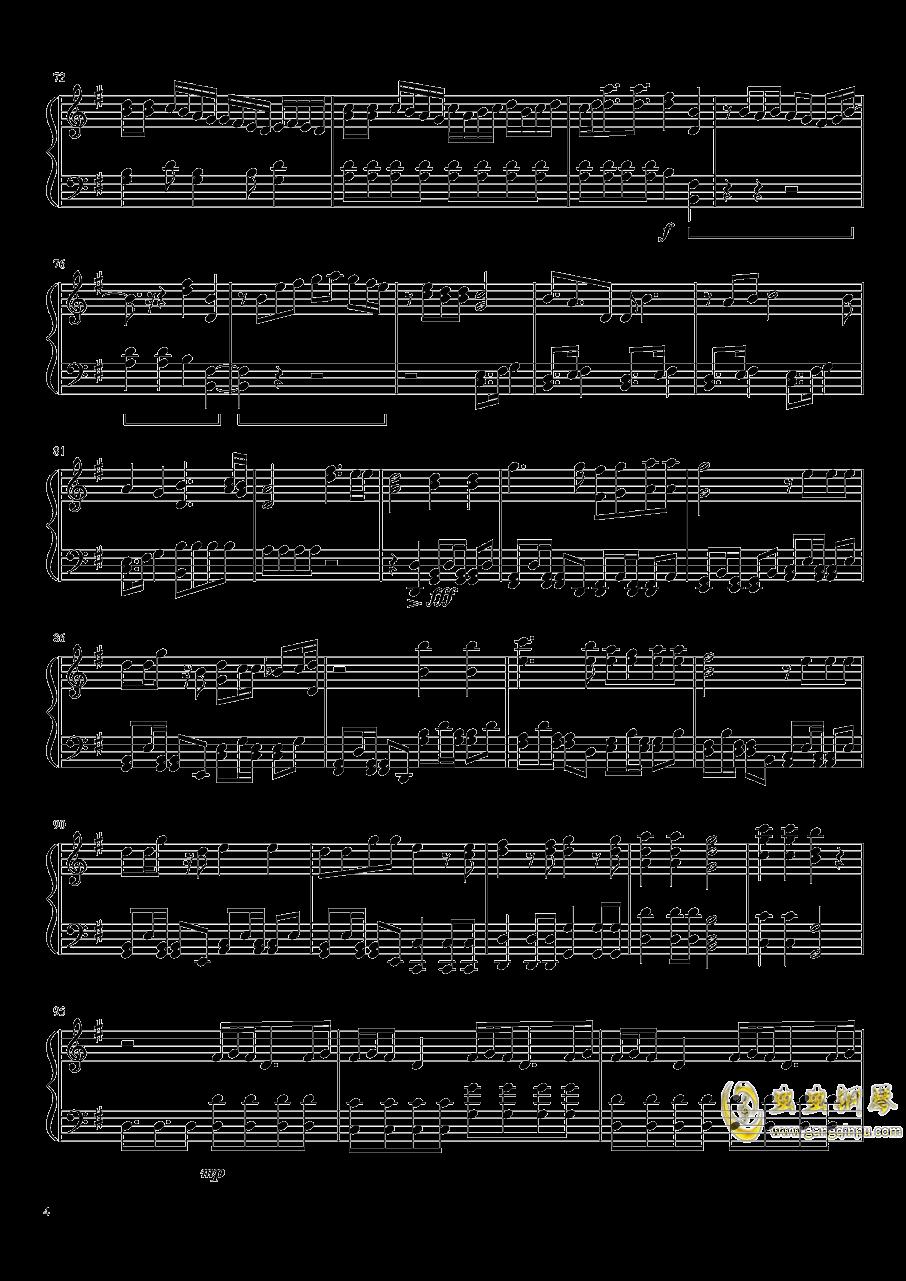 心绘  修改版钢琴谱 第4页