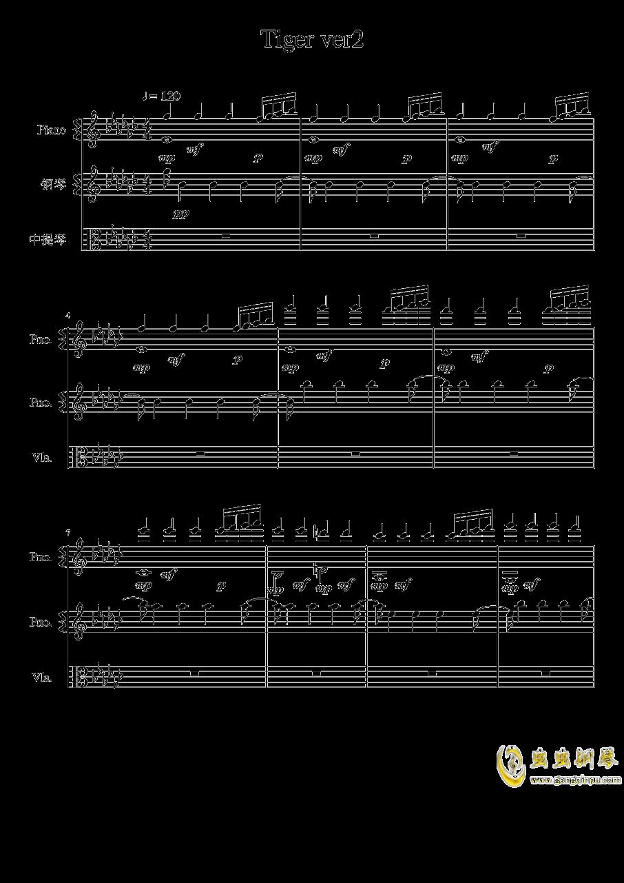 崩坏三希儿活动钢琴谱 第1页