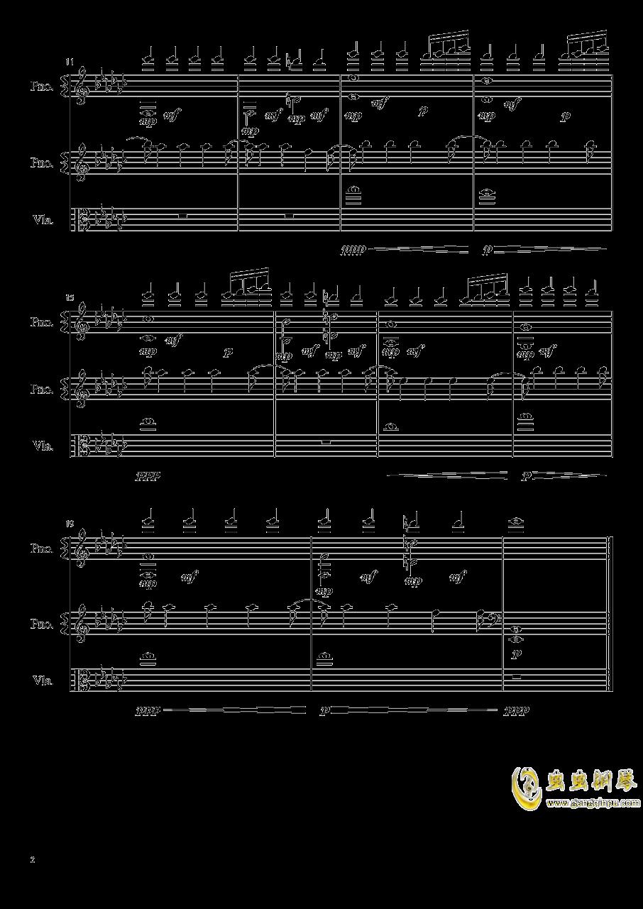 崩坏三希儿活动钢琴谱 第2页