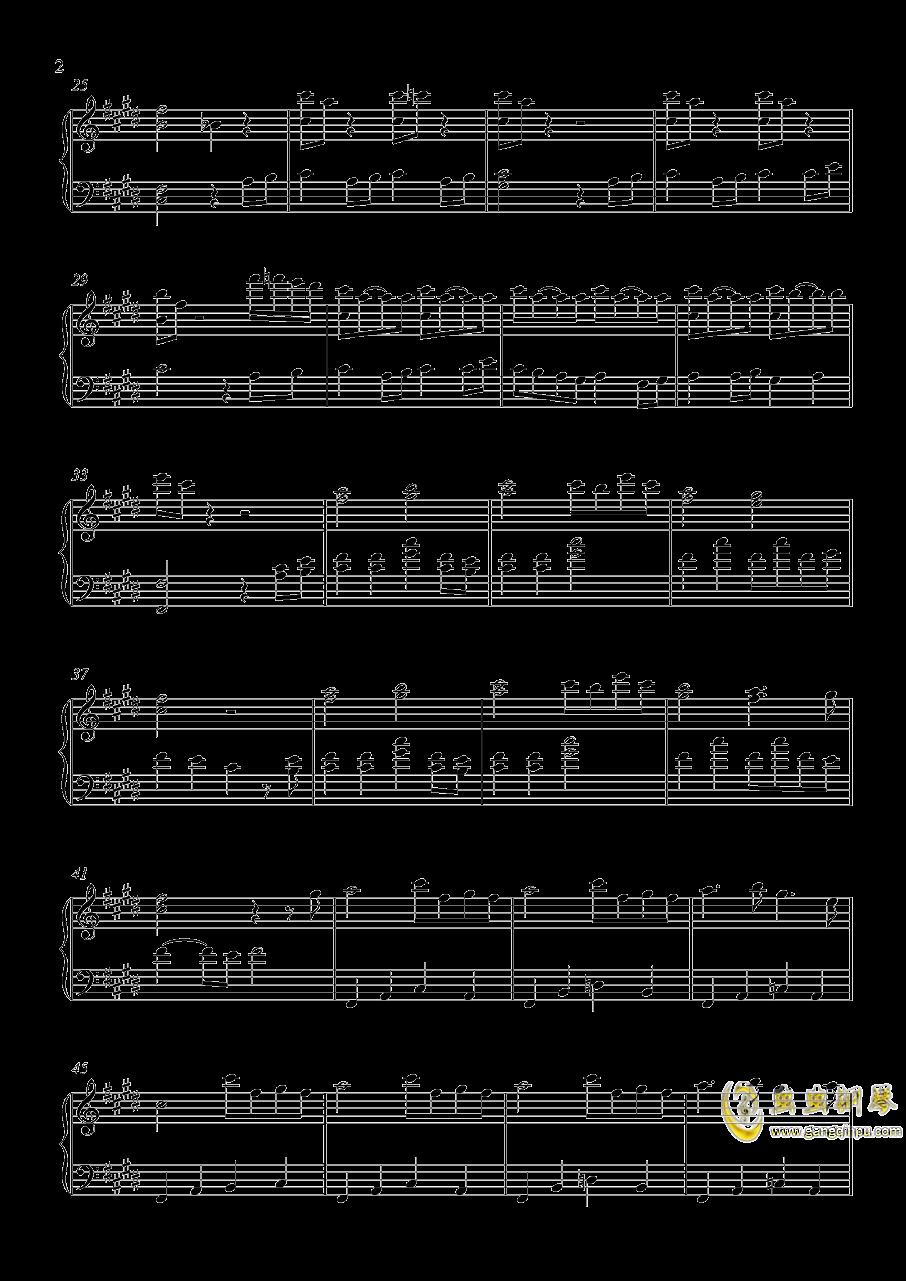 双向倾诉钢琴谱 第2页