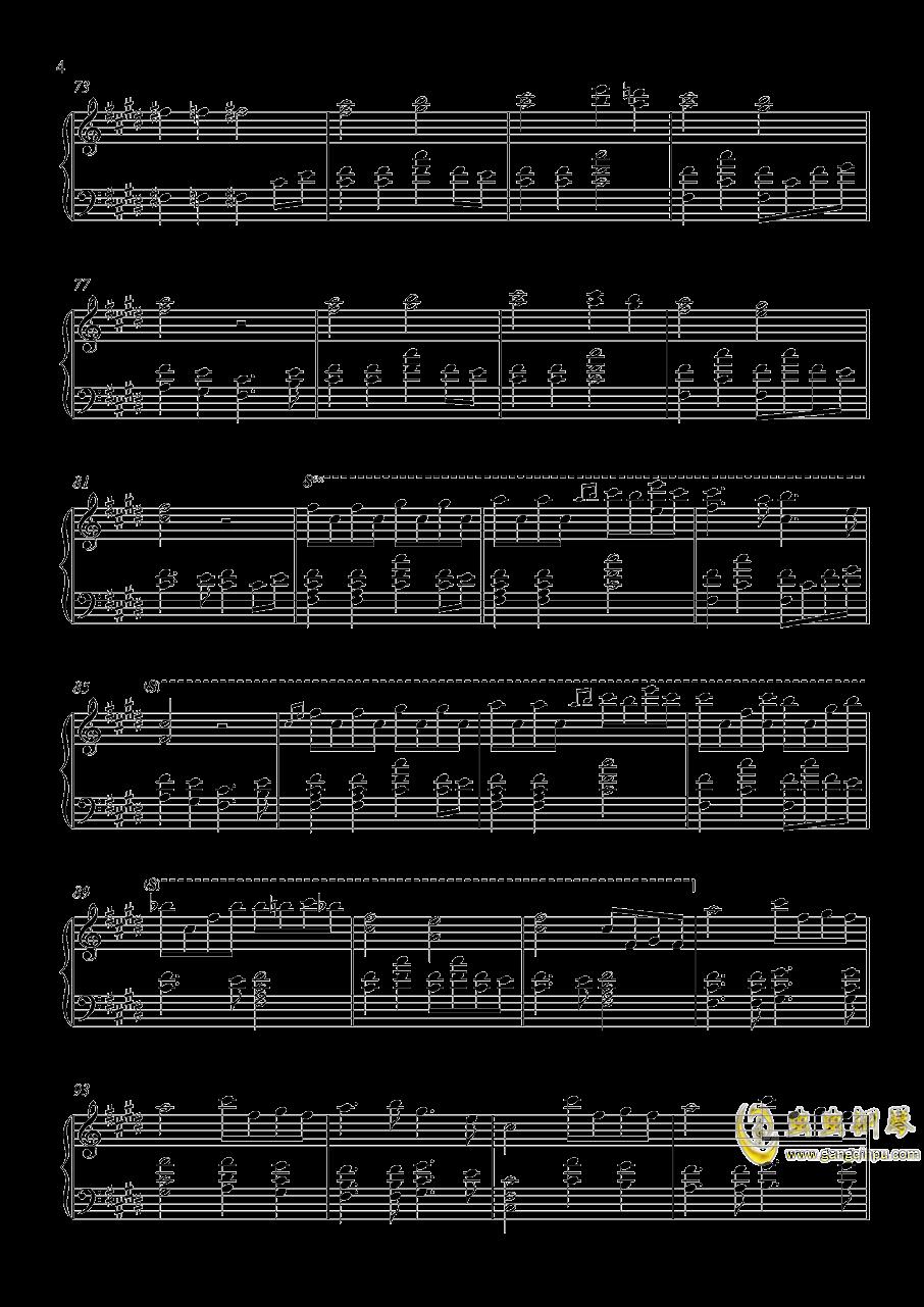 双向倾诉钢琴谱 第4页