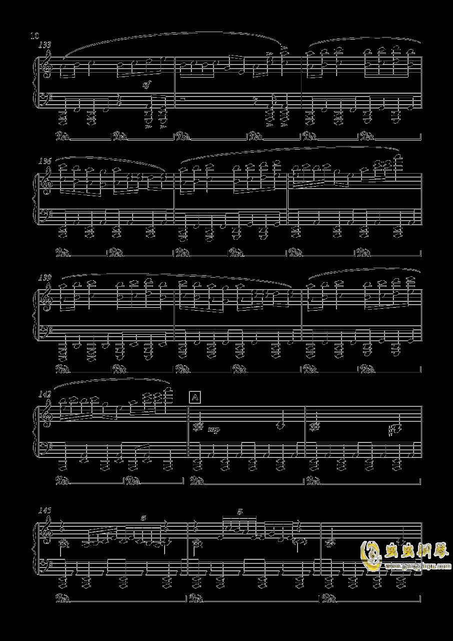 オリエンタルダ�`クフライト 钢琴谱 第10页