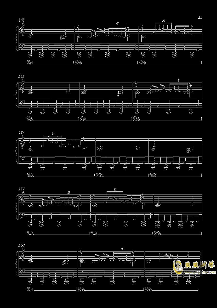 オリエンタルダ�`クフライト 钢琴谱 第11页