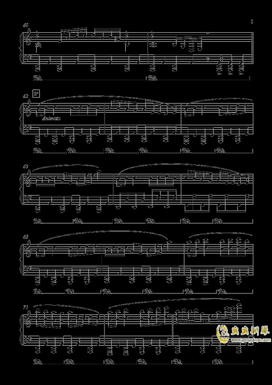 オリエンタルダ�`クフライト 钢琴谱 第5页