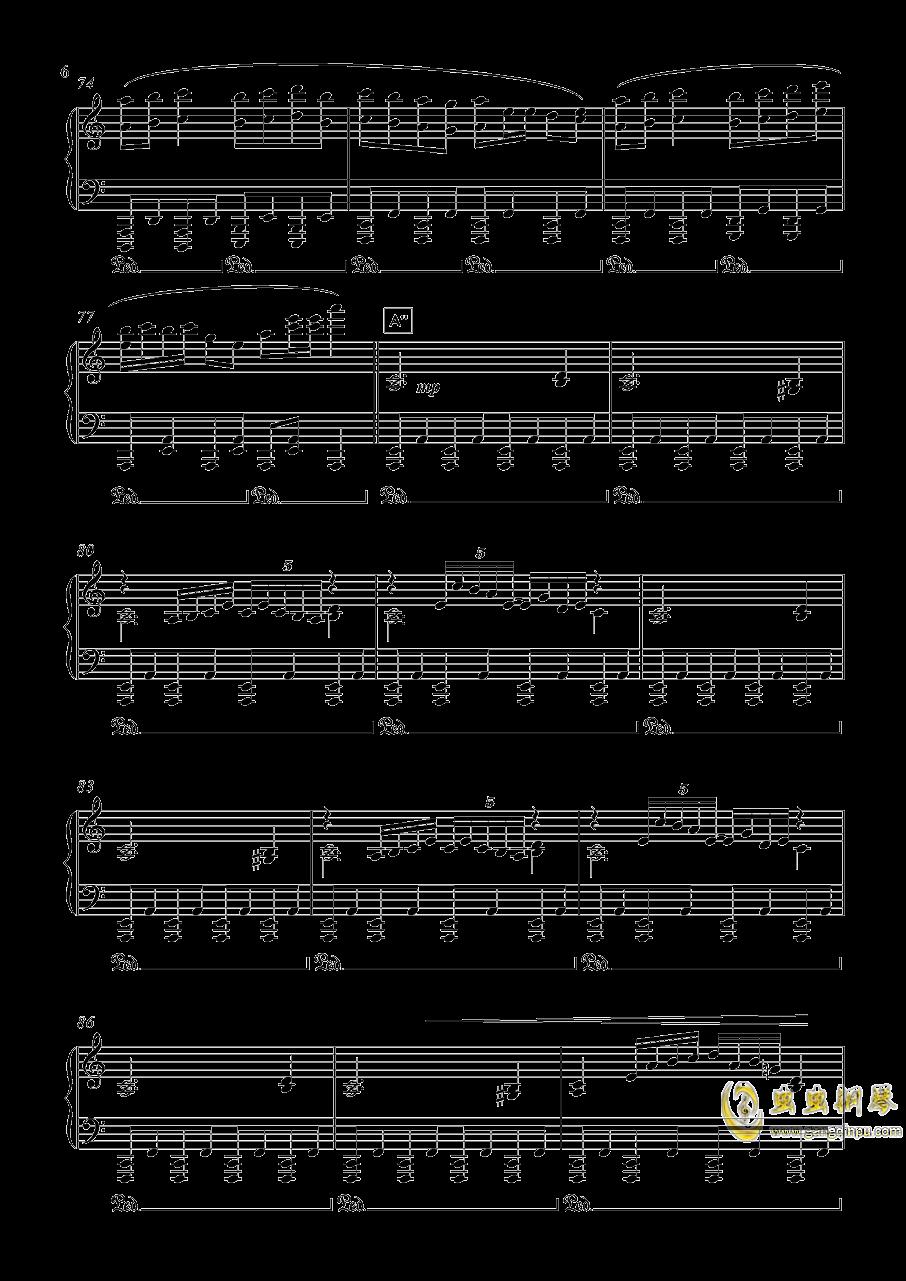 オリエンタルダ�`クフライト 钢琴谱 第6页