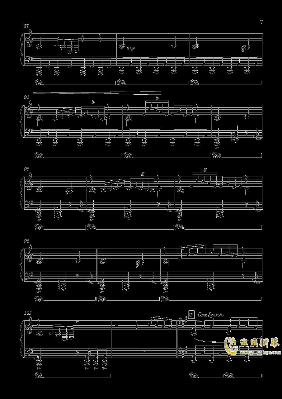 オリエンタルダ�`クフライト 钢琴谱 第7页
