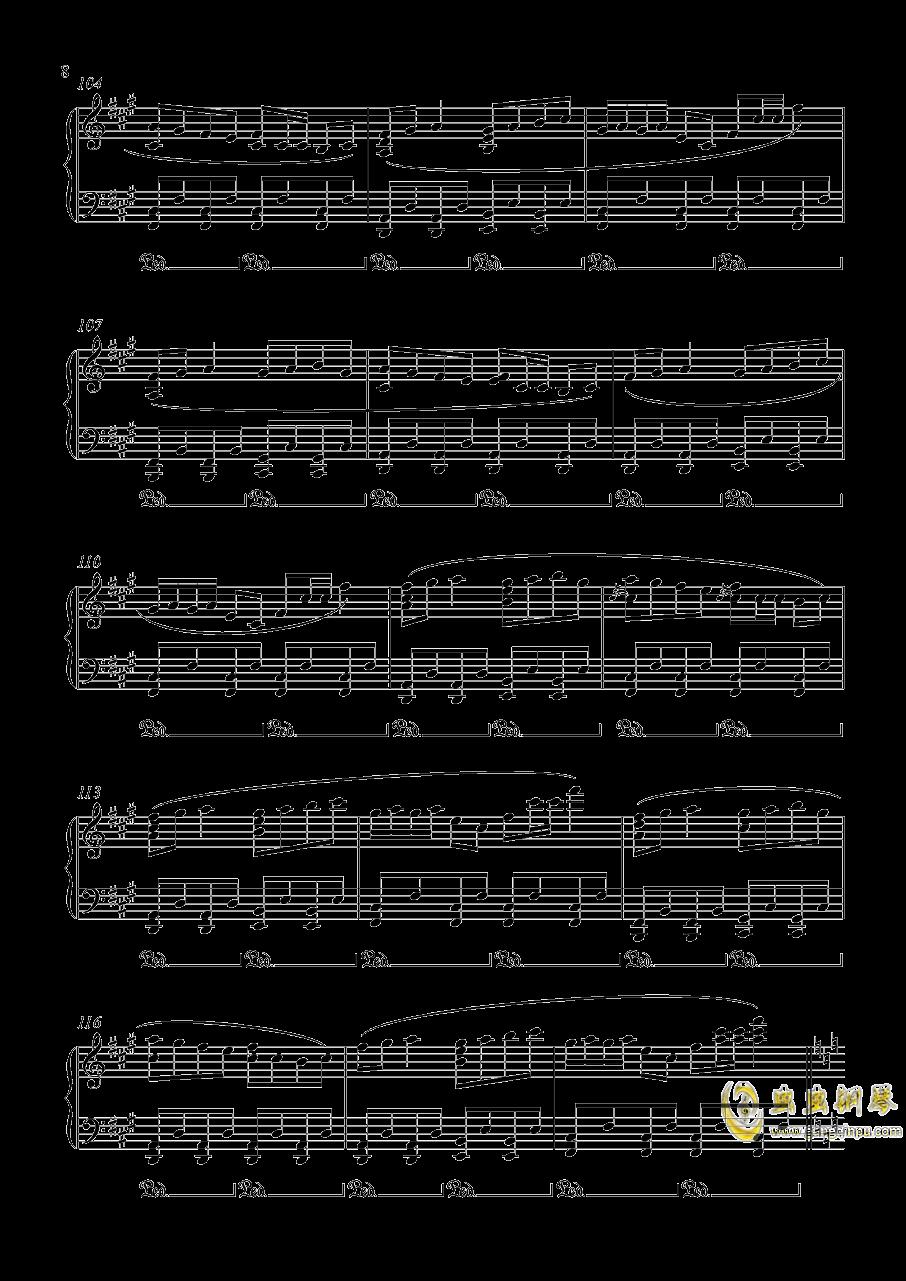 オリエンタルダ�`クフライト 钢琴谱 第8页