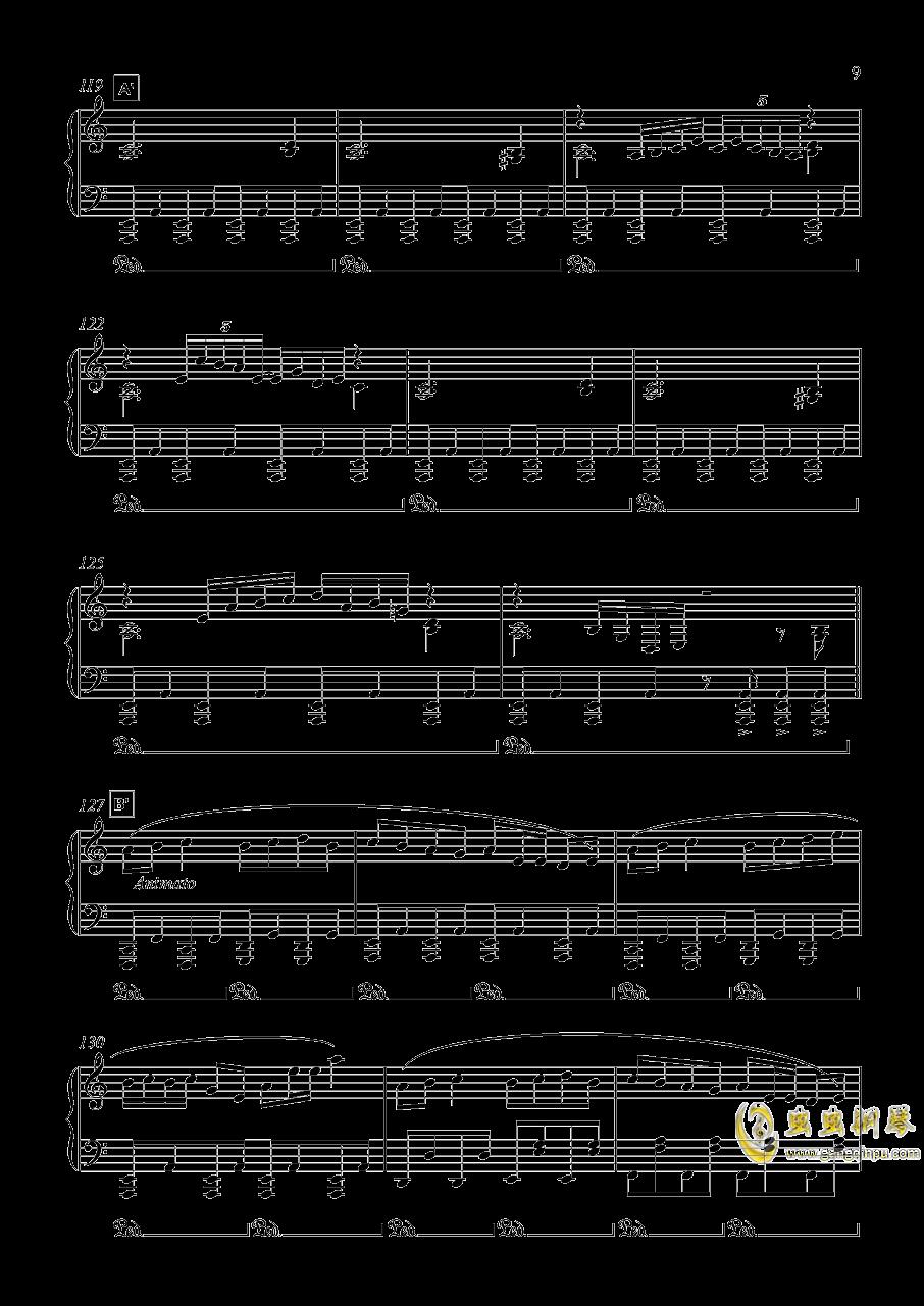 オリエンタルダ�`クフライト 钢琴谱 第9页