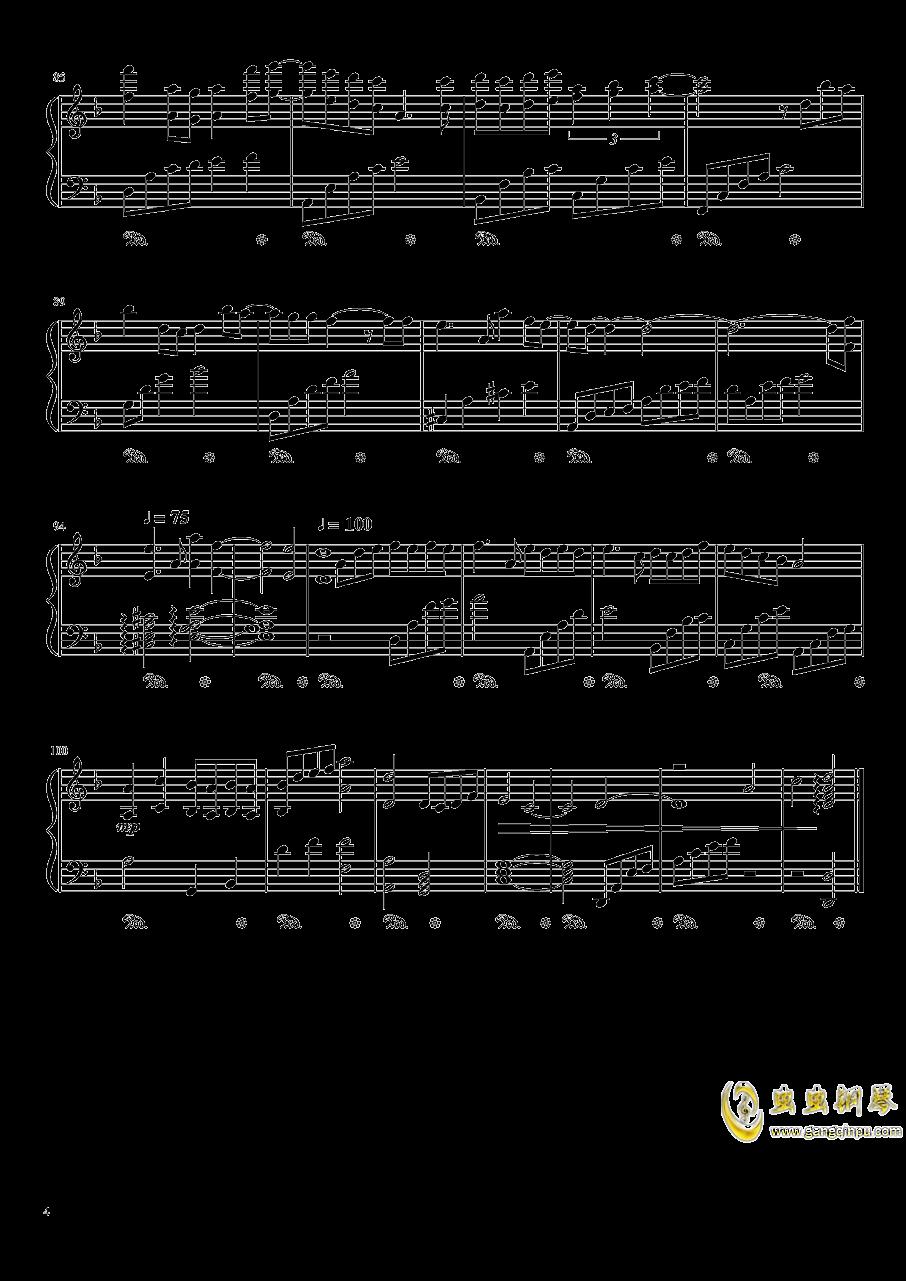 昙花钢琴谱 第4页