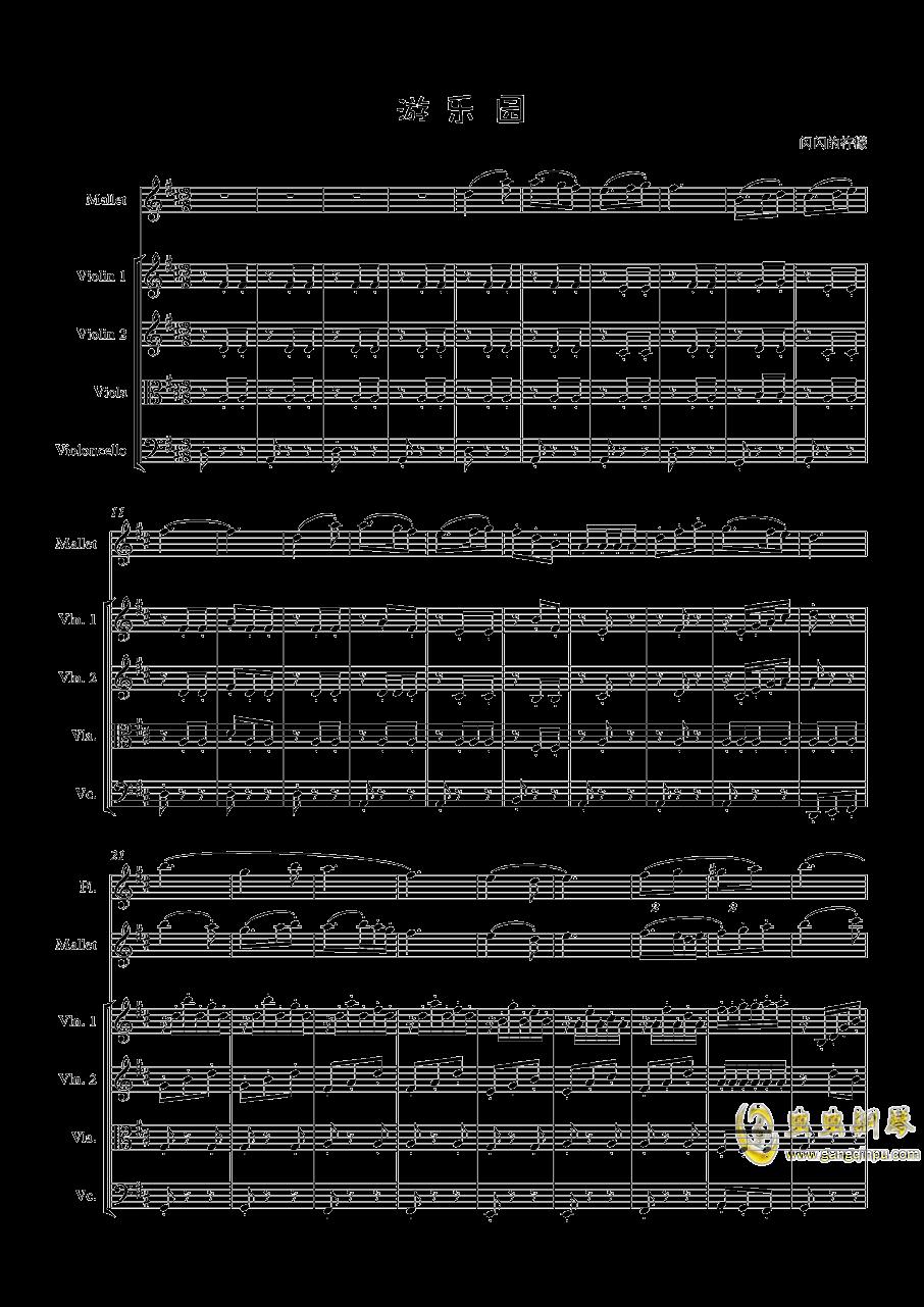 配乐小练习钢琴谱 第1页