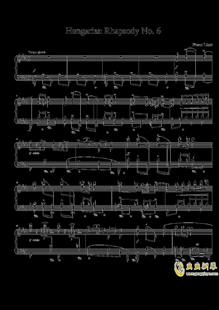 匈牙利狂想曲第六号钢琴谱 第1页