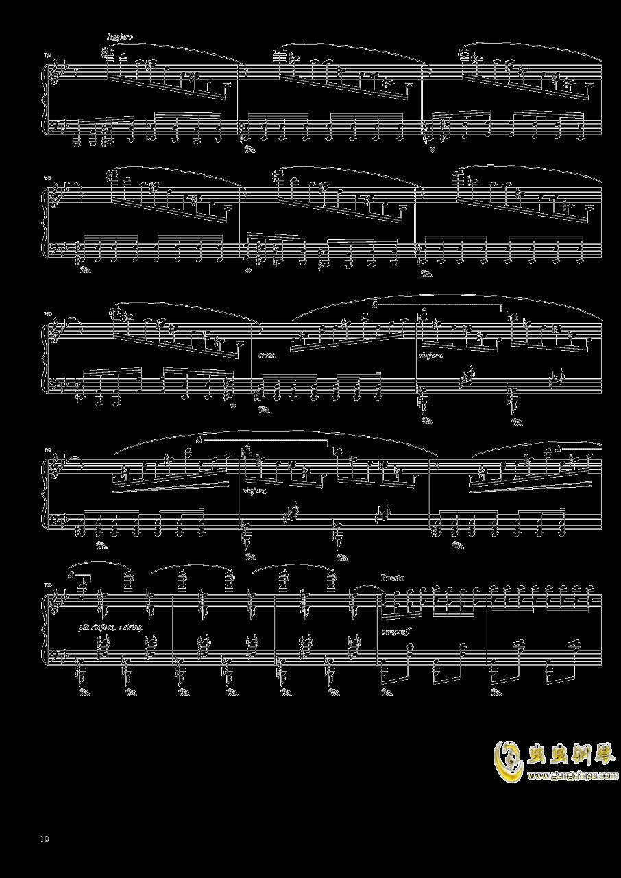 匈牙利狂想曲第六号钢琴谱 第10页