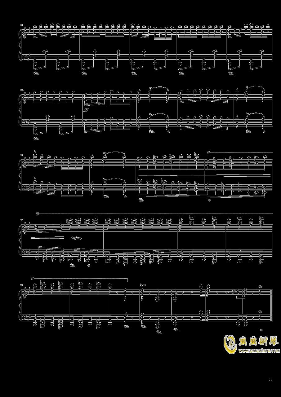 匈牙利狂想曲第六号钢琴谱 第11页