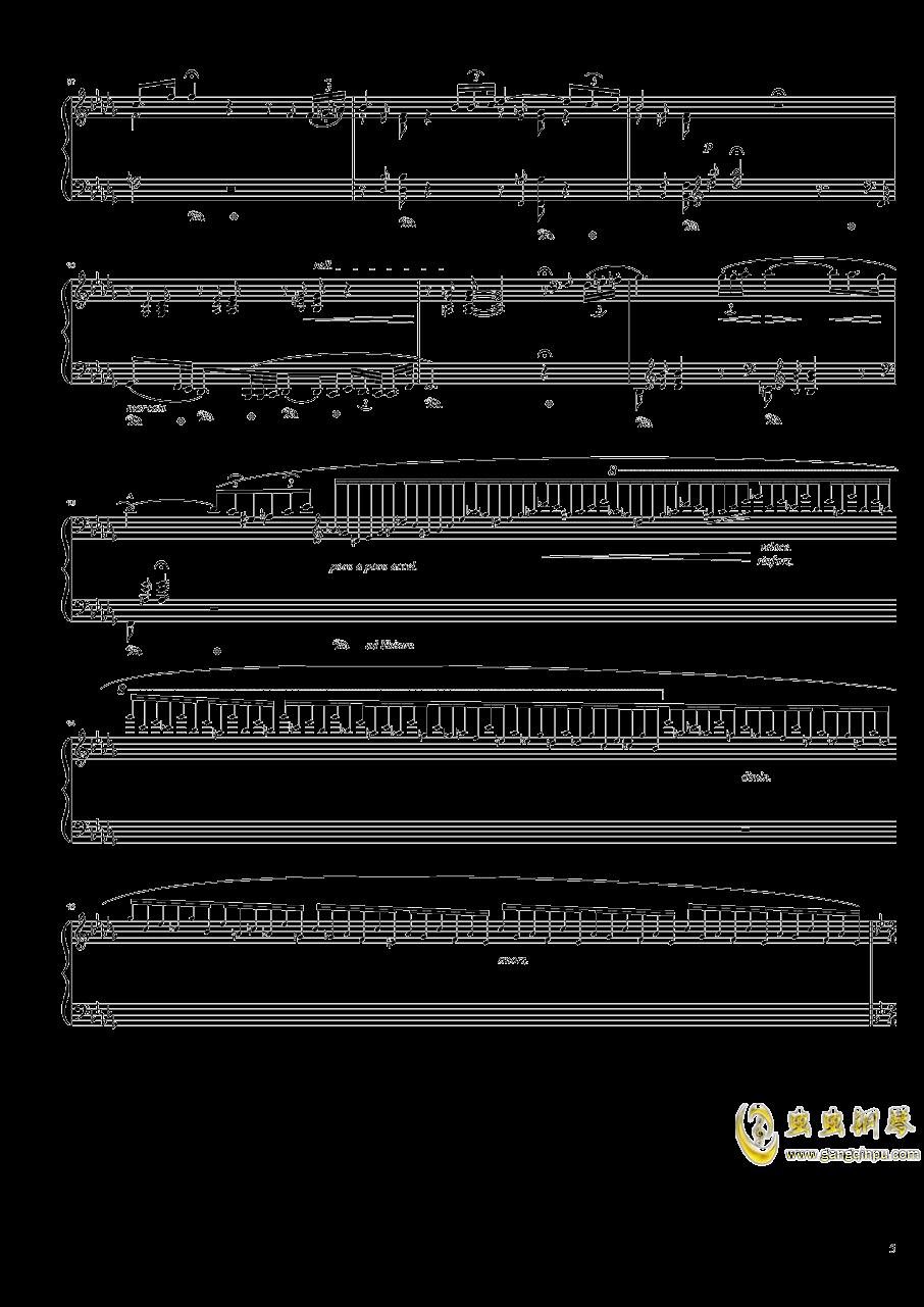 匈牙利狂想曲第六号钢琴谱 第5页